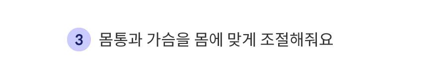 닥터설 딸칵하네스&길이조절 리쉬-상품이미지-13