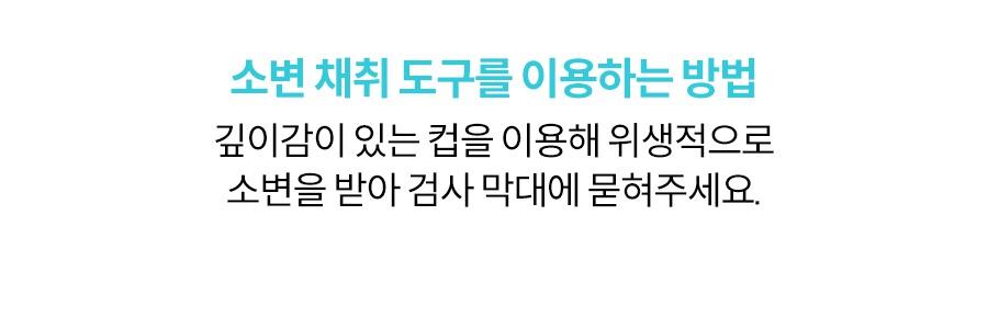 [리뉴얼이벤트] 어헤드 베이직 리뉴얼 출시-상품이미지-12