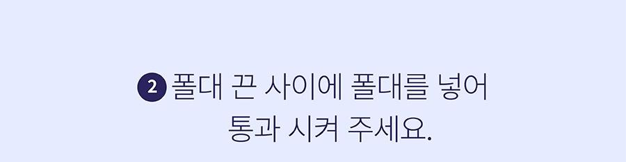 닥터설 터그 낚시대 (실타래/터그링)-상품이미지-21