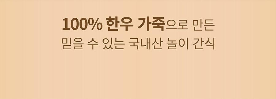 [EVENT] 츄잇 플레인-상품이미지-14