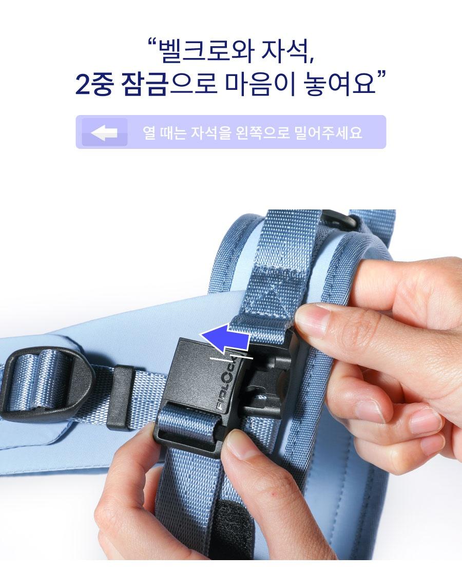 닥터설 딸칵하네스&길이조절 리쉬-상품이미지-12