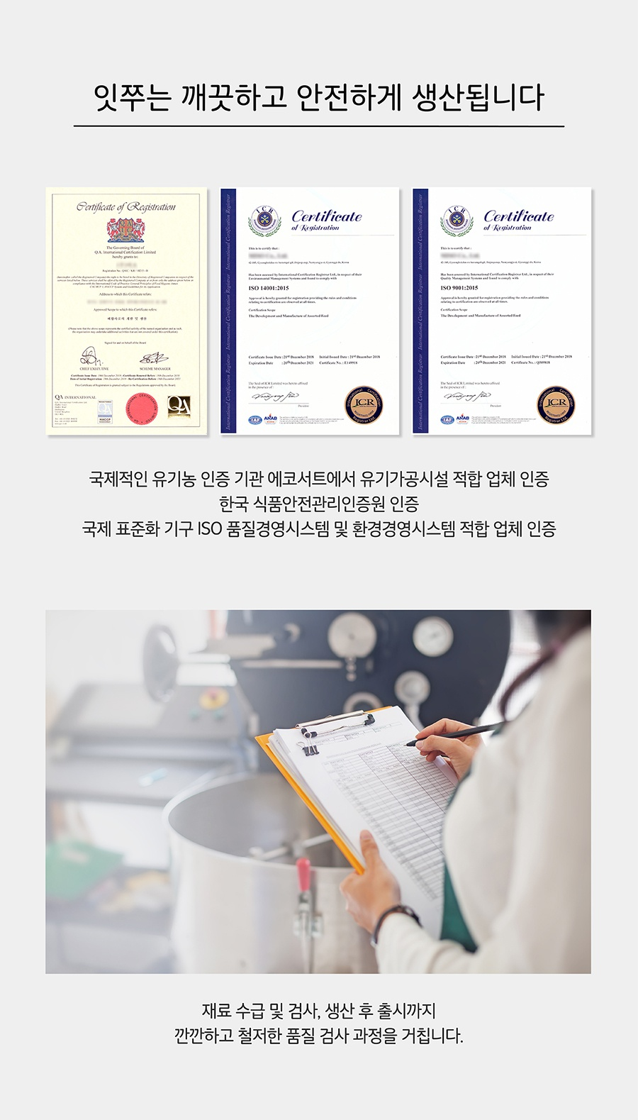 it 잇쭈 프로 도그 면역 (8개입)-상품이미지-9