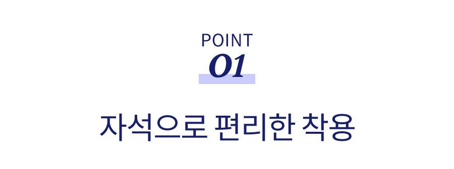 닥터설 딸칵하네스&길이조절 리쉬-상품이미지-5