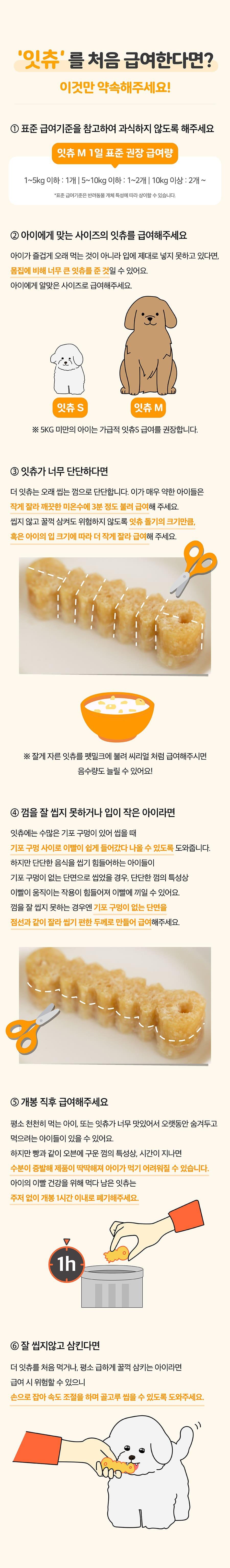 [EVENT] it 더 잇츄 옐로우 M (8개입)-상품이미지-20