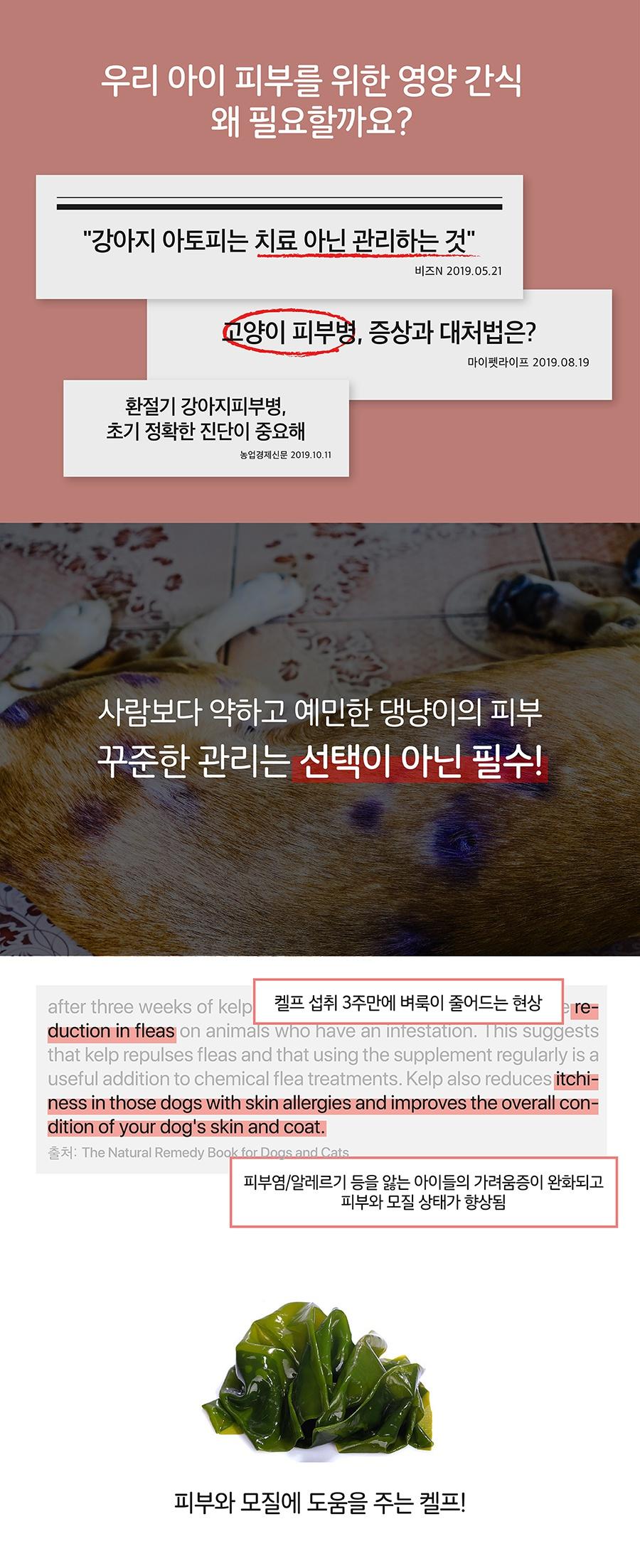 it 잇쭈 피부 (8개입)-상품이미지-3
