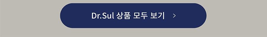 닥터설 트릿 어텐션 (100g)-상품이미지-16